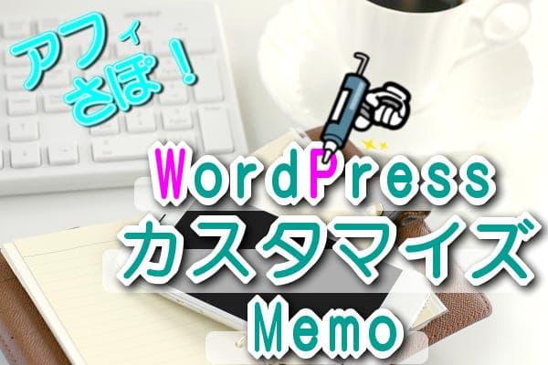 WordPressの.htaccessでお約束のように書かれているアレについて解説