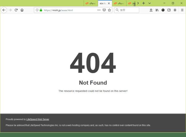 mixhost 404